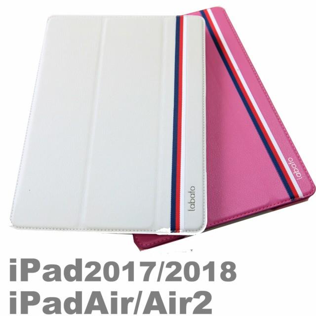 正規品 lbt-ID6-09H Labato iPad 2017 iPad Air A...