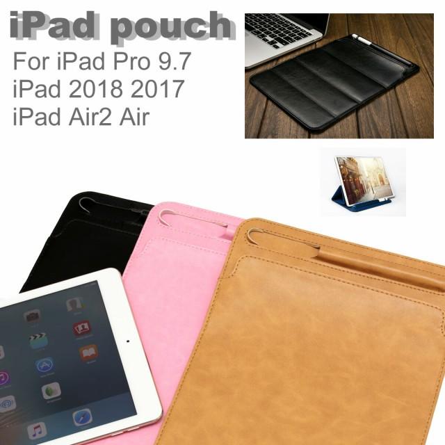 iPad pro ポーチ ケース 9.7 アップルペンシル収...