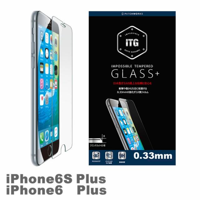 0.33mm 6sPlus-ITG-Plus iphone6Plus iPhone6S Pl...