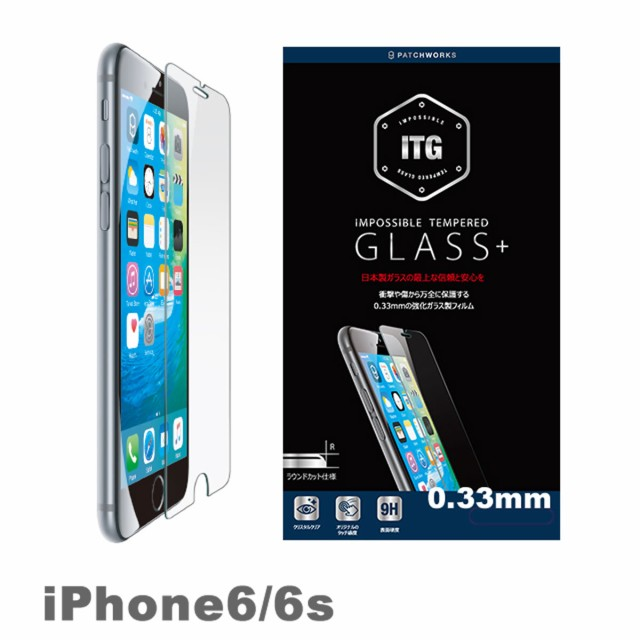 0.33mm 6S-ITG-Plus iphone6 iPhone6S 液晶保護 ...