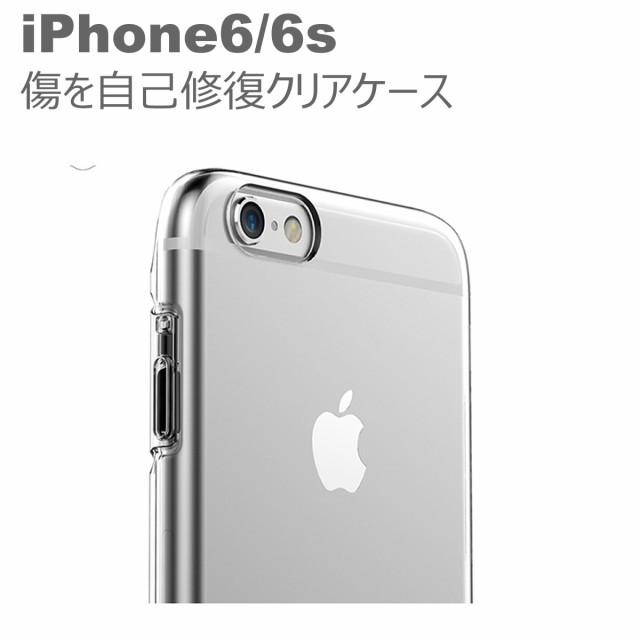 【送料無料】hydra-2K iPhone6 iphone6S クリア ...