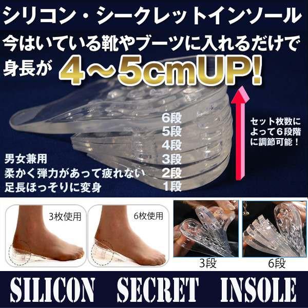 ◆好みの高さに調節可能!◆シリコンシークレット...