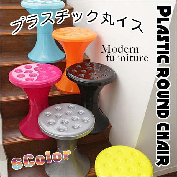 ☆☆おしゃれなプラスチックスツール・軽量/収納...