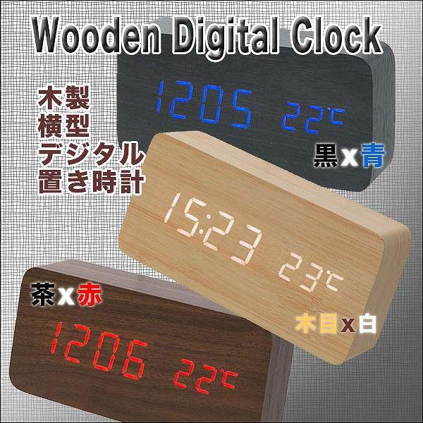 時間・日付・気温が分かる!!◆アラーム機能付き...