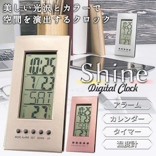 デジタル時計 置き時計 多機能クロック 3cm 極薄 ...