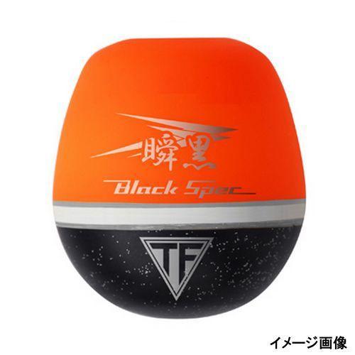 瞬黒 0号 オレンジ