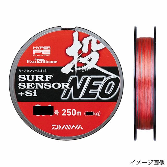 UVFサーフセンサーNEO+Si 250m 0.6号 緑/赤/黄/青...