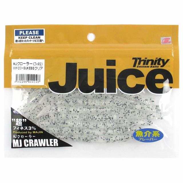 Trinity MJクローラー フィネス用タイプ 4.5イン...