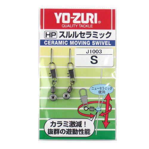HP スルルセラミック S【duel1506】