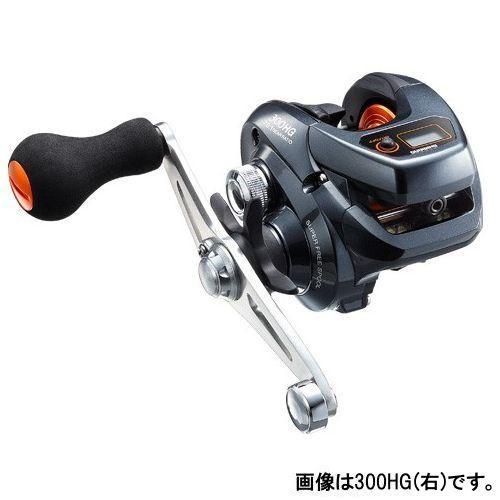 【訳あり 売り尽し】バルケッタ BB 300HG(右)【旧...
