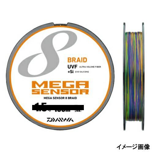 UVFメガセンサー 8ブレイド+Si 100m ...