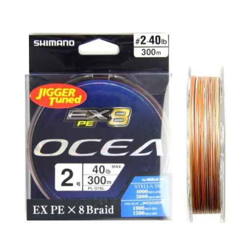 オシア EX8 PE PL−078L 300m 2...