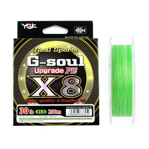 G−soul X8 アップグレード PE 20...