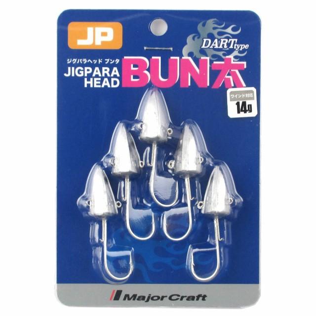 ジグパラヘッド BUN太 ダートタイプ 14g