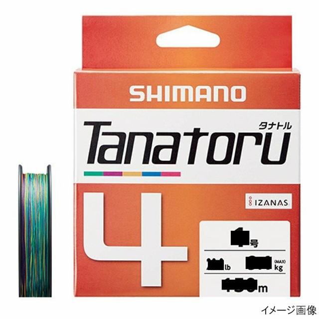 タナトル4 PLF74R 300m 1.5号