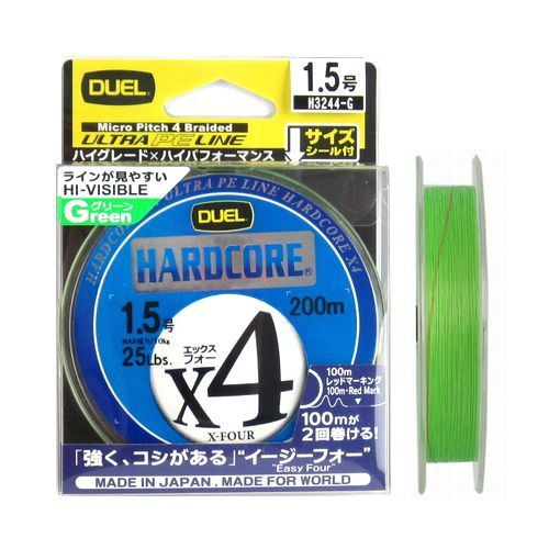 ハードコア X4 200m 1.5号 グリーン【du...
