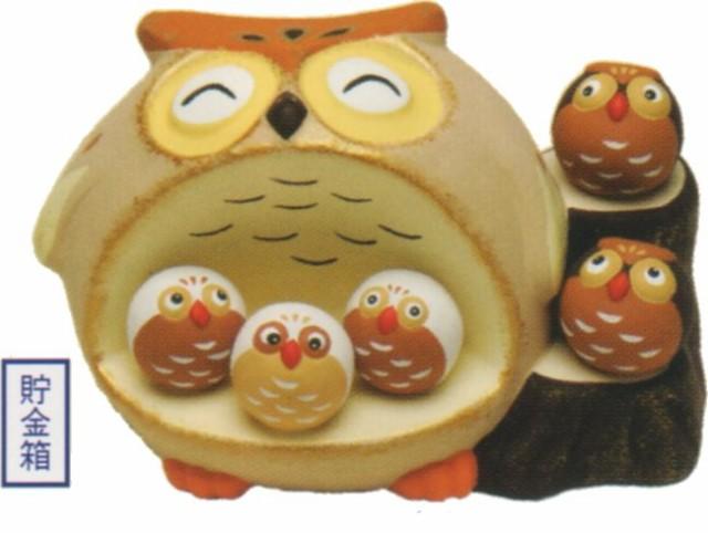 『素焼陶器幸福六(こうふくろう)貯金箱特大』和...