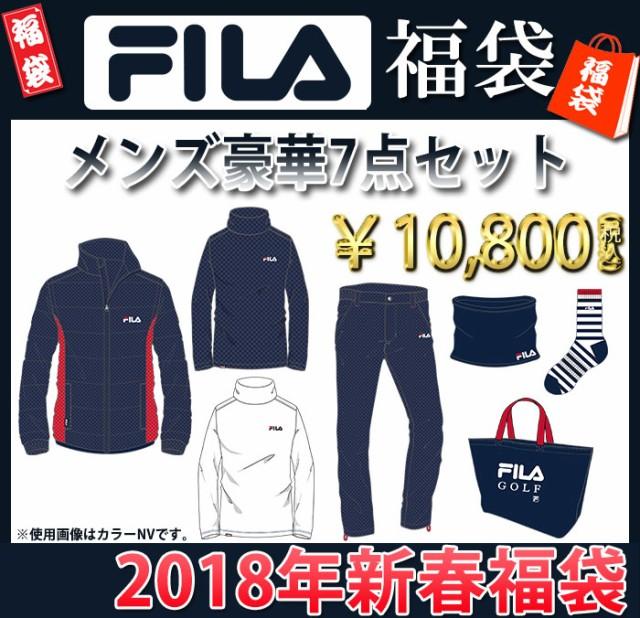 FILA GOLF フィラゴルフ 2018年新春福袋 MENS メ...