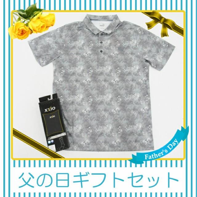 【オリジナル父の日ギフト2点セット】 プーマゴル...