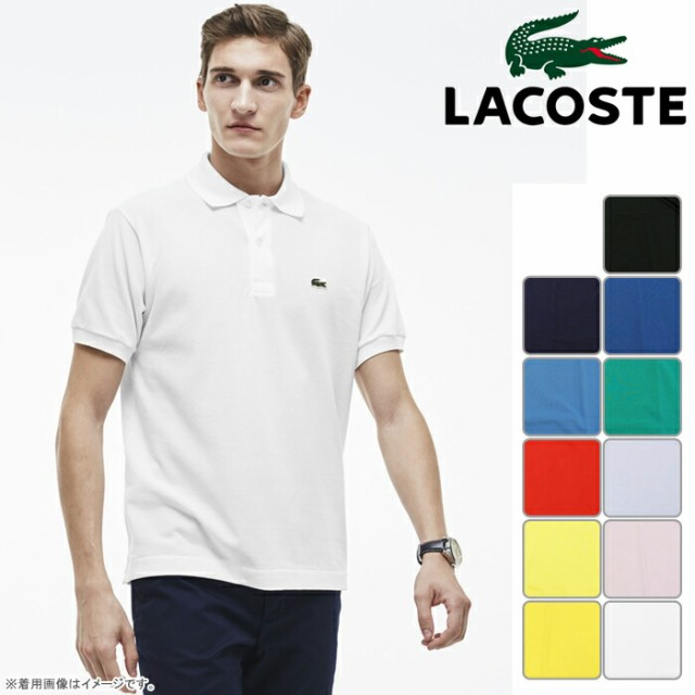 【L1212A】【春夏モデル】LACOSTE-ラコステ- MENS...