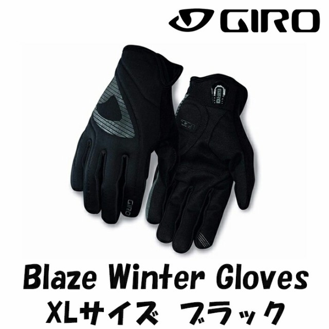 GIRO(ジロ) Blaze ブレイズ Winter Gloves ウィン...