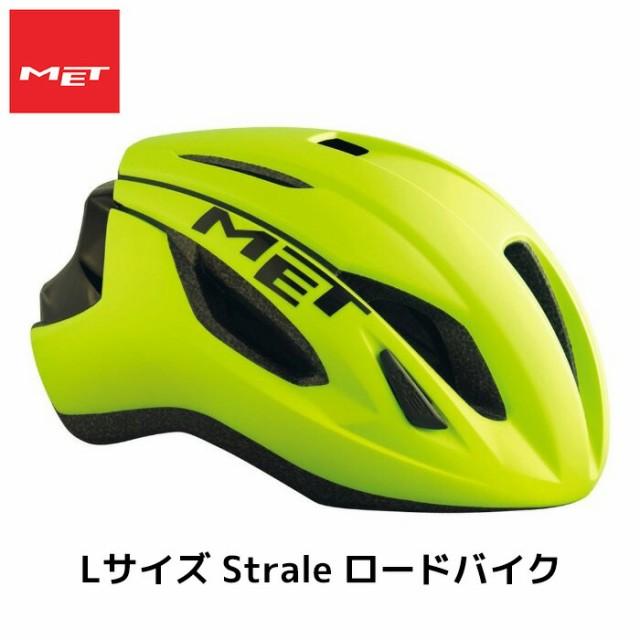 MET(メット) Strale ストラーレ ロードバイクヘル...