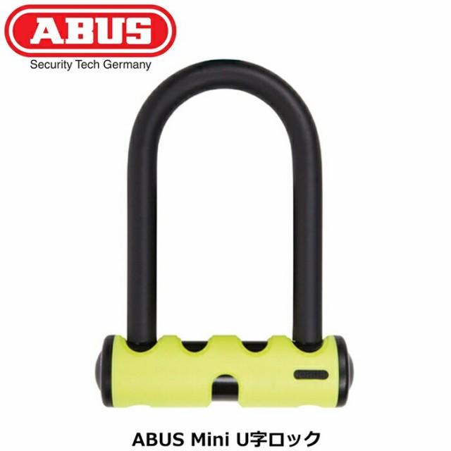 ABUS(アブス) Mini (ミニ) U字ロック カギ式 140m...