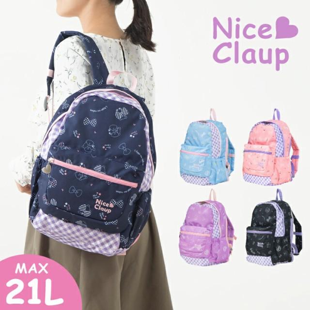 ナイスクラップ NICE CLAUP リュックサック NC334...