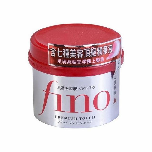 エフティ資生堂 フィーノ浸透美容液ヘアマスク230...