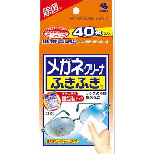 小林製薬 メガネクリーナふきふき 40枚 眼鏡 コン...
