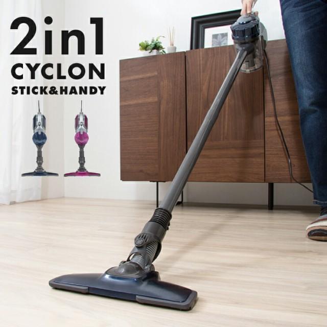 サイクロンスティッククリーナー2in1 EQ606 掃除...
