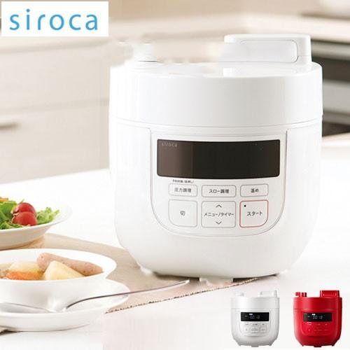 siroca シロカ 電気圧力鍋 SP-D131 スロー調理機...