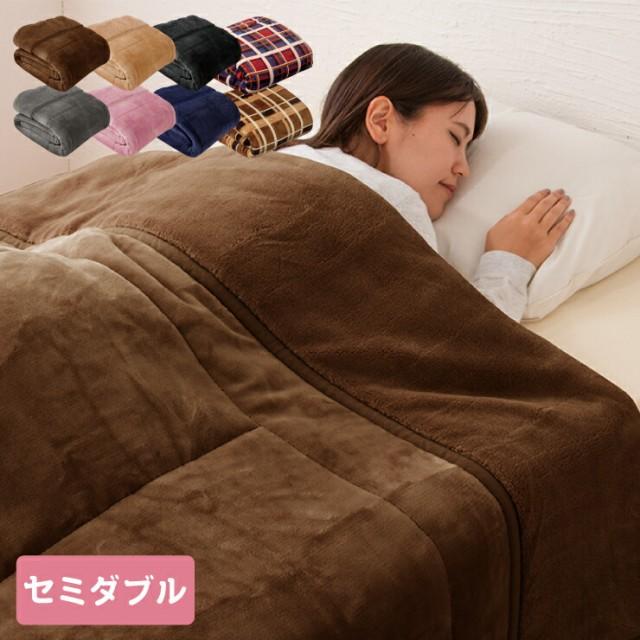 2枚合わせ毛布 中綿入り セミダブル マイクロファ...