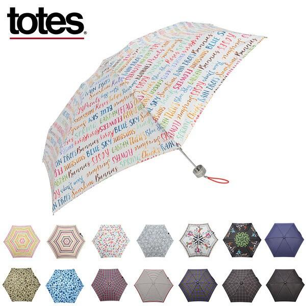 TOTES トーツ 折りたたみ傘 TOTES LINE ライン MI...
