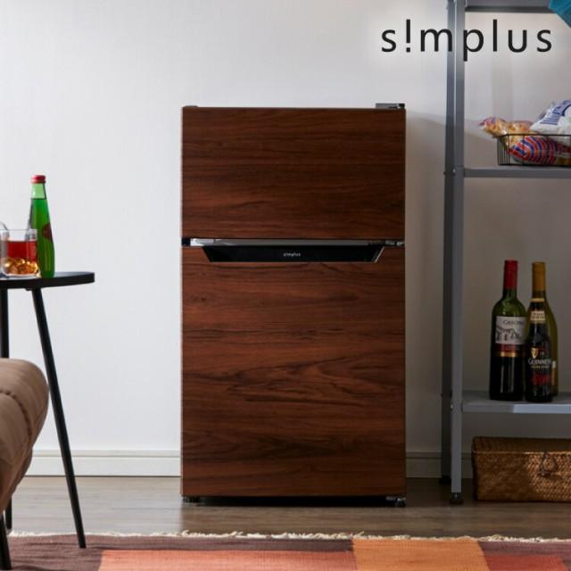 冷蔵庫 simplus 2ドア冷蔵庫 90L SP-290WD ダーク...