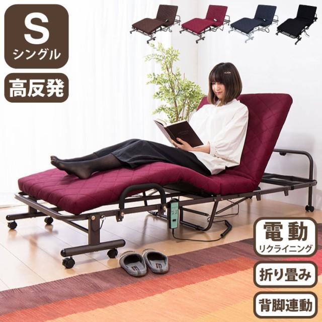 高反発メッシュキルト電動ベッド シングル(代引不...