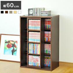 スライド式本棚 本棚 スライド書棚 スリム シング...