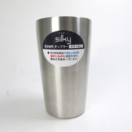 シルキー 真空断熱 ステンレスタンブラー 420ml ...