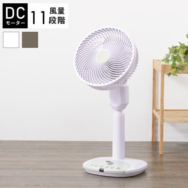 DC扇風機 サーキュレーター 11段階切り替え 温度...