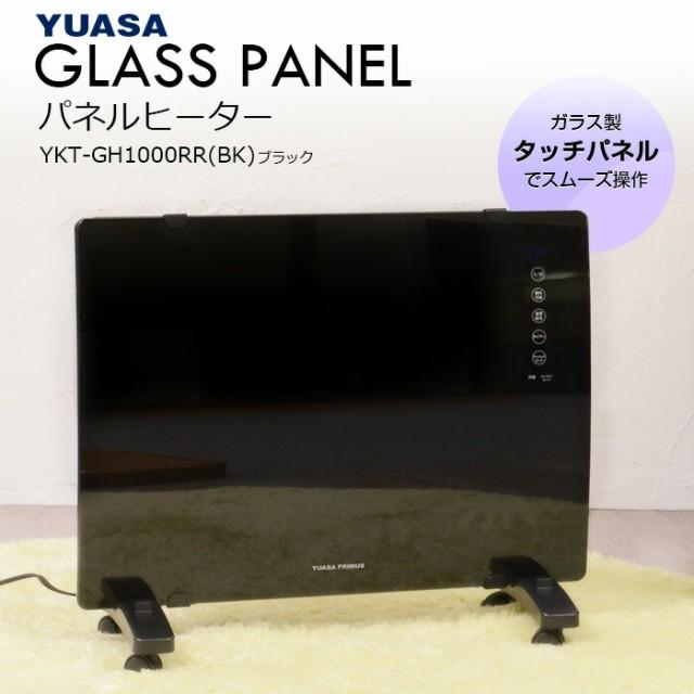 ユアサプライムス ガラスパネルヒーター YKT-GH10...