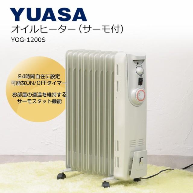 ユアサプライムス オイルヒーター YOG-1200S(WH)