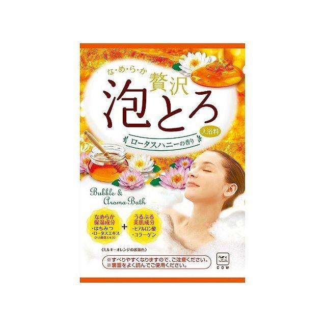 牛乳石鹸共進社 お湯物語 ぜい沢泡とろ入浴料 ロ...