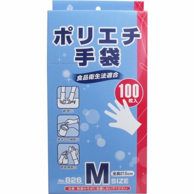 ポリエチ手袋 No.826 100枚入 Mサイズ