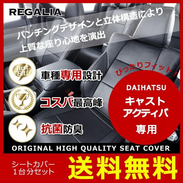 送料無料[品番DH66][キャストアクティバ][H27/9...