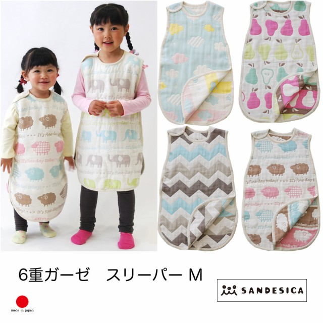 【名入れ刺繍可能】SANDESICA (サンデシカ) 6重ガ...