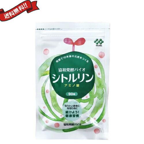 【送料無料】 協和発酵バイオ シトルリン 90粒 メ...