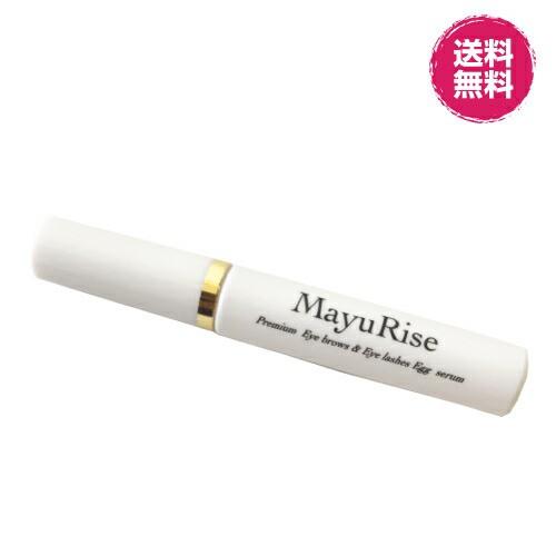 マユライズ 4ml
