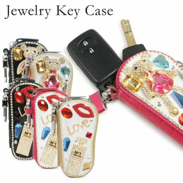 ジュエリーキーケース Jewelry Key Case レディー...