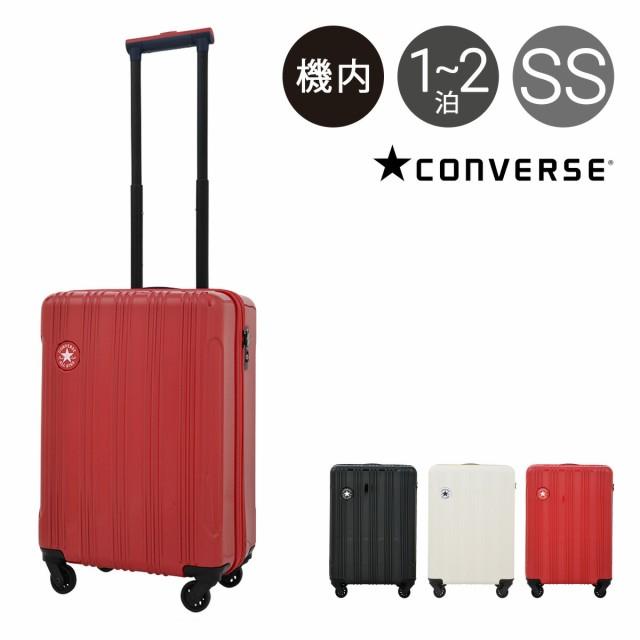 コンバース CONVERSE スーツケース 16-00 48cm 【...