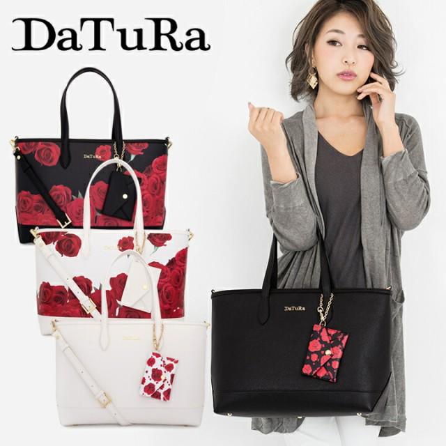 ダチュラ DaTuRa トートバッグ DTR-954 DTR-955 ...